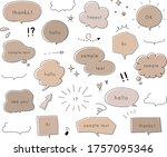 hand drawn illustration set of... | Shutterstock .eps vector #1757095346