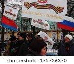 ukraine  lugansk   february 9 ... | Shutterstock . vector #175726370
