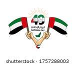 uae national day written in... | Shutterstock .eps vector #1757288003