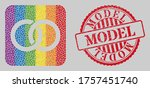 scratched model stamp seal and... | Shutterstock .eps vector #1757451740
