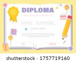 Certificate For Kids With...