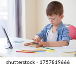 online learning for children.... | Shutterstock . vector #1757819666