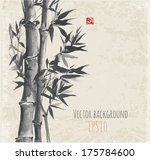 card with bamboo on vintage...