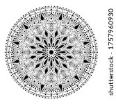 dot mandala for acrylic... | Shutterstock .eps vector #1757960930