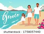 welcome to greece. vector... | Shutterstock .eps vector #1758057440