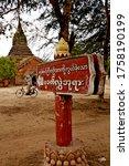 Bagan  Pagan   Myanmar  Burma   ...