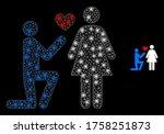 bright web mesh engagement...   Shutterstock .eps vector #1758251873