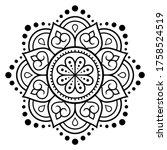 circular pattern in form of...   Shutterstock .eps vector #1758524519