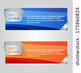 hot deals web banner design set | Shutterstock .eps vector #175860824