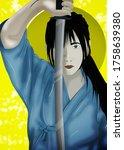 Young Samurai Woman Warrior...