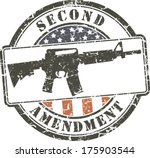grunge stamp second amendment ...