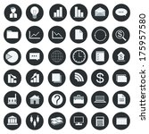 icon set business  vector... | Shutterstock .eps vector #175957580