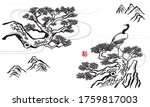 elegant chinese ink brush style ... | Shutterstock .eps vector #1759817003