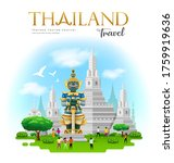 thai giant with arun temple in... | Shutterstock .eps vector #1759919636