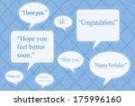 speech bubbles | Shutterstock . vector #175996160