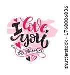 cute hand drawn doodle... | Shutterstock .eps vector #1760006036