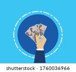 hand holding egyptian money... | Shutterstock .eps vector #1760036966