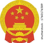 national emblem of the people's ... | Shutterstock .eps vector #1760176589