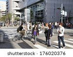 nagoya  japan   april 28  2012  ... | Shutterstock . vector #176020376
