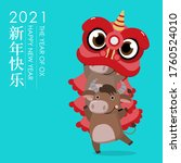 happy chinese new year greeting ... | Shutterstock .eps vector #1760524010