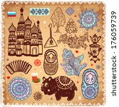 set of russian icons  | Shutterstock .eps vector #176059739