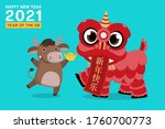 happy chinese new year greeting ... | Shutterstock .eps vector #1760700773