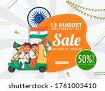 15 august sale poster design... | Shutterstock .eps vector #1761003410