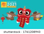 happy chinese new year greeting ... | Shutterstock .eps vector #1761208943