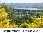 View To Kyiv City From...