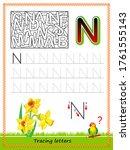 worksheet for tracing letters.... | Shutterstock .eps vector #1761555143