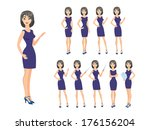 business woman in various poses | Shutterstock .eps vector #176156204