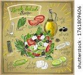 greek salad recipe mock up... | Shutterstock .eps vector #1761809606