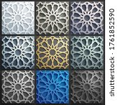 3d vector islamic pattern set... | Shutterstock .eps vector #1761852590