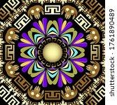 floral colorful greek vector... | Shutterstock .eps vector #1761890489