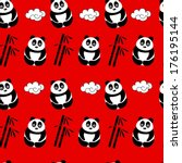 red panda background   Shutterstock . vector #176195144