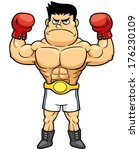 vector illustration of boxing... | Shutterstock .eps vector #176230109