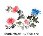 traditional china  chrysanthemum | Shutterstock . vector #176231570