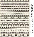 design horizontal elements | Shutterstock .eps vector #176273150