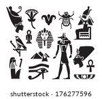 egypt. vector format | Shutterstock .eps vector #176277596