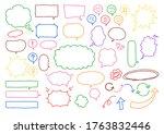 illustration set of speech... | Shutterstock .eps vector #1763832446