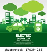 electric energy car | Shutterstock .eps vector #176394263