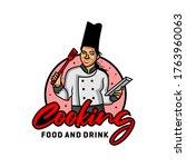 Woman Cooking Vector Logo Design