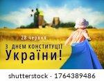 "In Ukrainian ""day Of..."