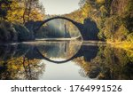 Beautiful Curved Bridge With A...