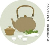 a set of items for traditional... | Shutterstock .eps vector #1765437710