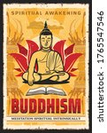 buddhism poster  buddha in...   Shutterstock .eps vector #1765547546