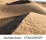omanian desert landscape and... | Shutterstock . vector #1766124029