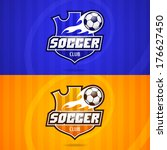 background soccer club emblem | Shutterstock .eps vector #176627450