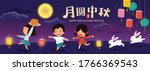 mid autumn festival with a cute ... | Shutterstock .eps vector #1766369543