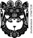 vector of traditional artistic... | Shutterstock .eps vector #17667118